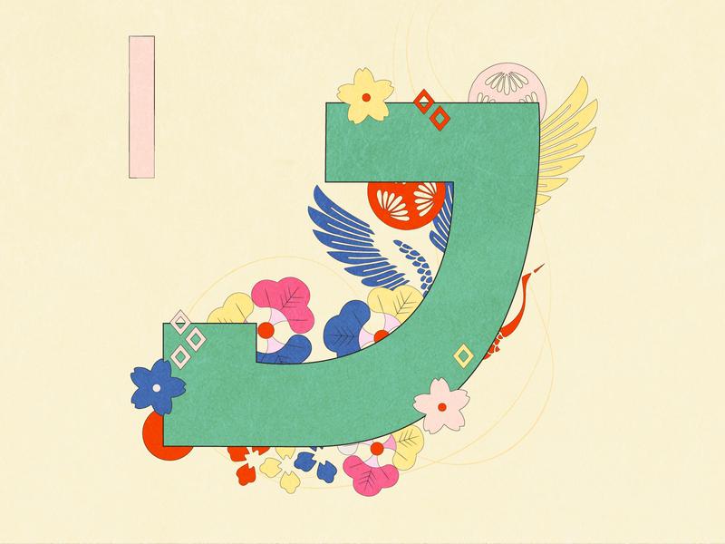 J—Japanese Art-inspired japanese art 36days-j illustration dropcap lettering 36daysoftype