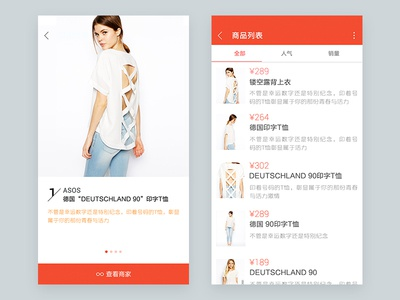 Women S Clothing Store   yuhan store ui