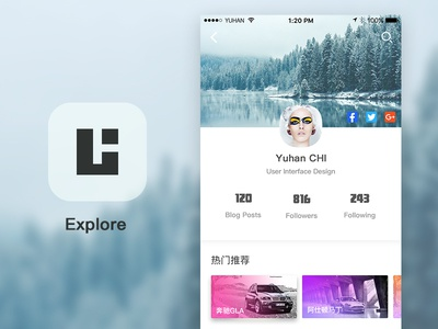 Explore map yuhan explore ui