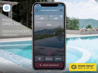 Design Concept  Mobile app for Pool Director. V1 mobile app smarthome pool interface ui