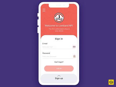Sign In & Sign Up sign in sign up registration app