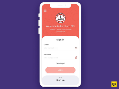 Sign In & Sign Up