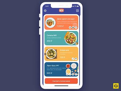 LunchBox App interface ux ui app