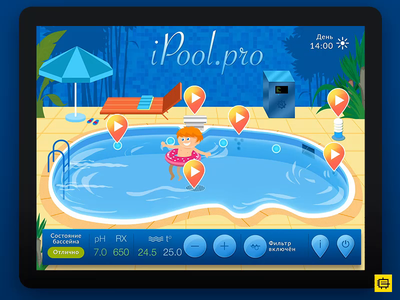 iPool App android pools interface app animation