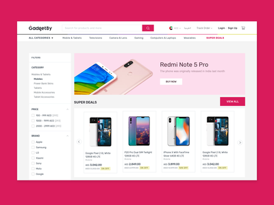 ECommerce Category Page