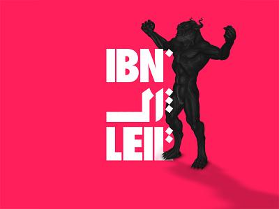 Ibn El Leil el leil type logo monster pink red music band ibn leila mashrou