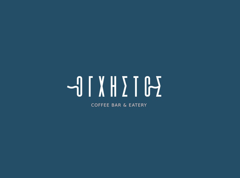 Oghistos Coffee Bar & Eatery logo logofolio bar visual  identity eatery flatdesign minimalism minimal restaurant coffeebar cafe design greek alphabet typography visual identity logotype logo branding brand identity greek greece