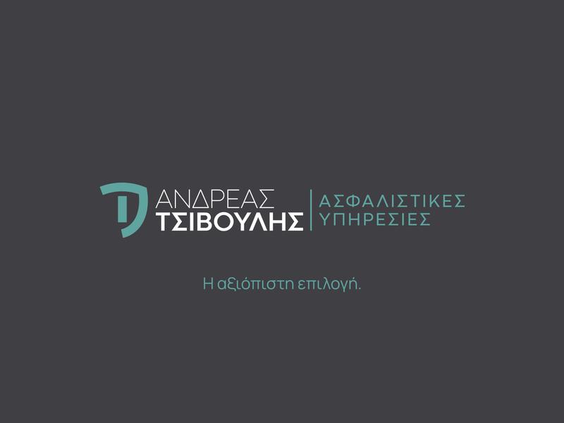 Andreas Tsivoulis Insurance Services logo minimal greek font shield logo shield insurance broker insurance services insurance logo insurance minimalism greek alphabet typography visual identity logotype logo branding brand identity greek greece