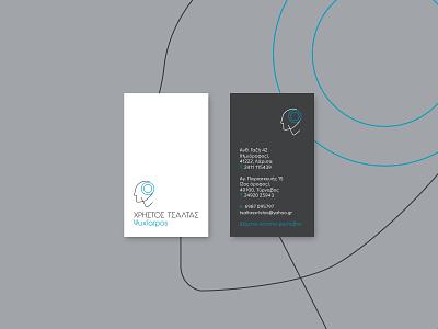 Christos Tsaltas - Psychiatrist business cards medical physician minimalist minimal business cards brain head doctor psychiatrist psychiatry design greek alphabet typography visual identity logotype logo branding brand identity greek greece