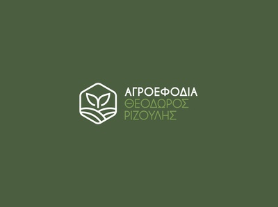 Theodoros Rizoulis - Agricultural Supplies logo