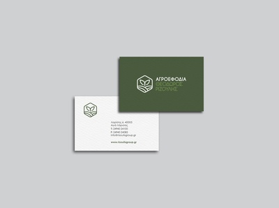 Theodoros Rizoulis Agricultural Supplies business cards