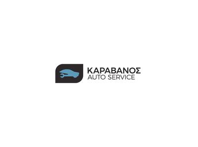Karavanos Auto Service logo