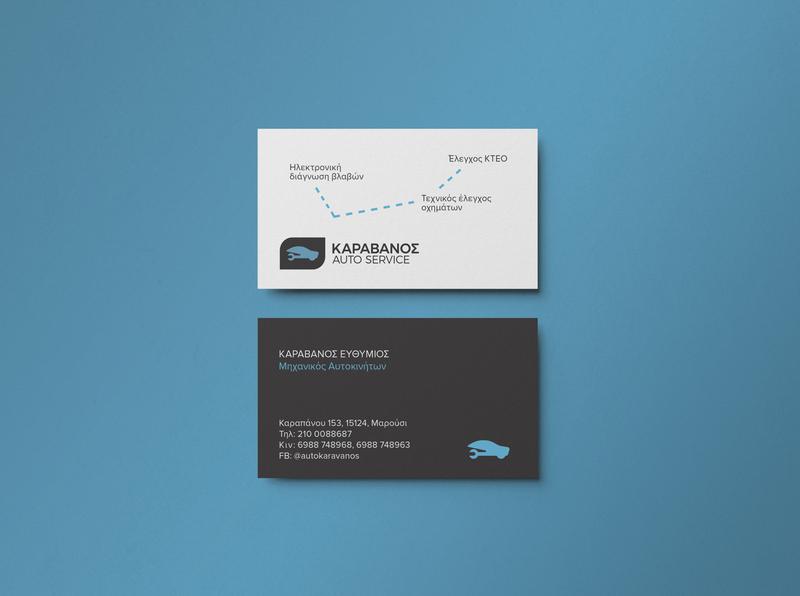 Karavanos Auto Service business cards service cards business card businesscard business cards auto service car repair car service car minimalism design greek alphabet typography visual identity logotype logo branding brand identity greek greece