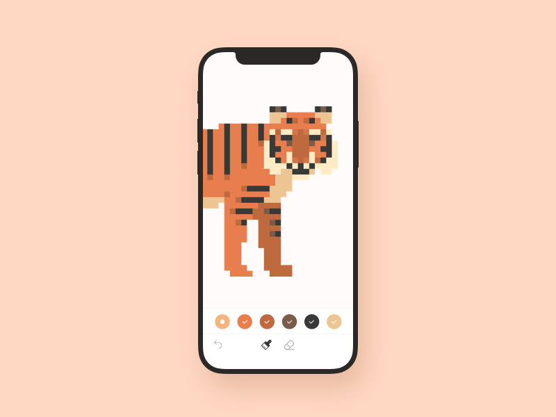 Masterpiece App