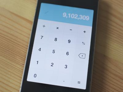 Simple Calc minimal iphone simple