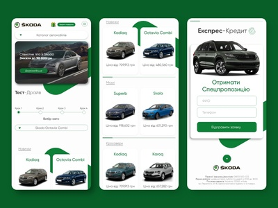 Design of the mobile version of the SKODA dealership website