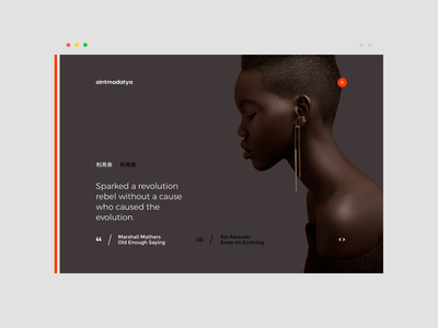 aintmadatya dark orange design inspiration interaction popup layout ui ux landing page web design