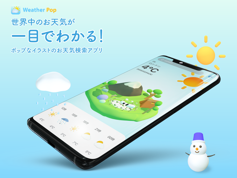 Weather app logo app ui cartoon character lowpoly illustration design cinema4d c4d
