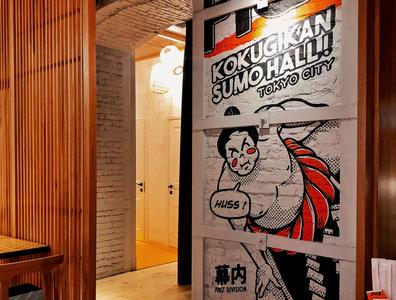Torisho Wall 3 wall art restaurant design restaurant branding wall design wall painting restaurant torisho retro design japan graphic japanese design vintage retro paihemestudio paiheme illustration