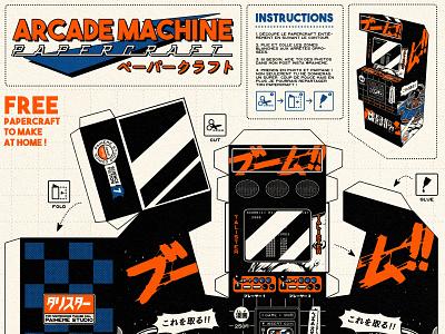 ARCADE MACHINE TALISTER arcade machine arcade game arcade paper art papercraft papercut retrogaming retro design japan graphic japanese design vintage retro paihemestudio paiheme illustration
