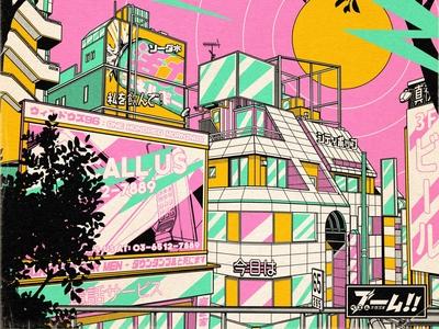 HAPPY CITY ⭐ retro design japan graphic japanese design vintage retro paihemestudio paiheme illustration