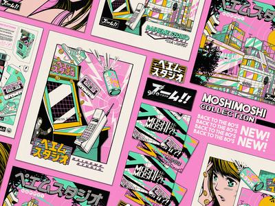 MOSHIMOSHI COLLECTION ! moshimoshi retro design japan graphic japanese design vintage retro paihemestudio paiheme illustration