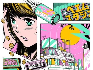 BACK TO 80'S retro design japan graphic japanese design vintage retro paihemestudio paiheme illustration