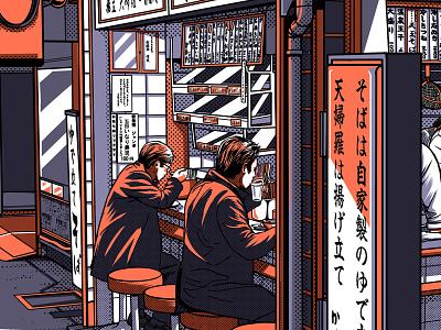 TOKYO BY NIGHT 2/2 ramen night lofi street tokyo city restaurant izakaya retro design japan graphic japanese design vintage retro paihemestudio paiheme illustration