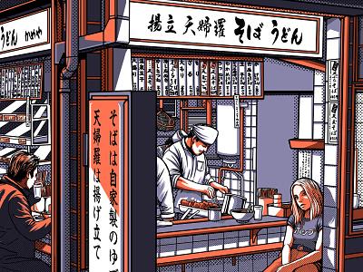 TOKYO BY NIGHT 2/2 izakaya restaurant city night tokyo retro design japan graphic japanese design vintage retro paihemestudio paiheme illustration