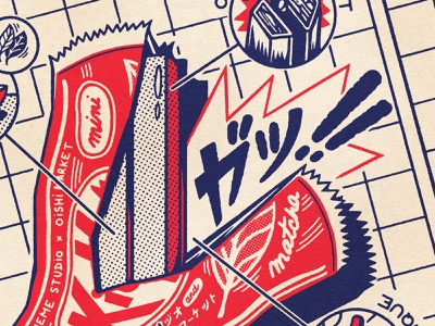 OISHI COLLECTION - KitKat Matcha 🔥 paihemestudio graphic retro design retro paiheme japan japanese design vintage illustration