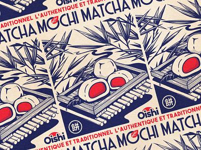 OISHI COLLECTION - Mochi 🔥 retro design japan graphic japanese design vintage retro paihemestudio paiheme illustration