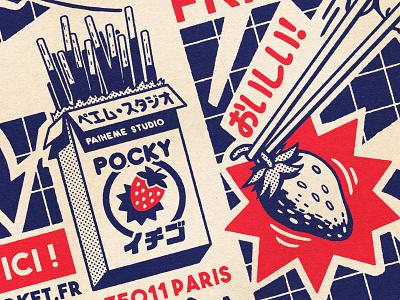 OISHI COLLECTION - Pocky style 🍓 retro design japan graphic japanese design vintage retro paihemestudio paiheme illustration