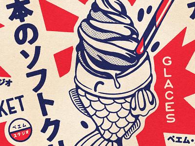 OISHI COLLECTION - Ice Cream 🍦 retro design japan graphic japanese design retro vintage paihemestudio paiheme illustration
