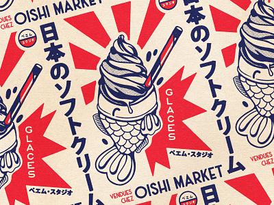 OISHI COLLECTION - Ice Cream 🍦 retro design japan graphic japanese design vintage retro paihemestudio paiheme illustration
