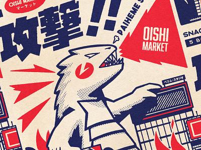 OISHI COLLECTION - Godzilla Grrr 💥 retro design japan graphic japanese design vintage retro paihemestudio paiheme illustration
