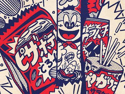 OISHI COLLECTION - Snacks party 🔥 retro design japan graphic japanese design vintage retro paihemestudio paiheme illustration