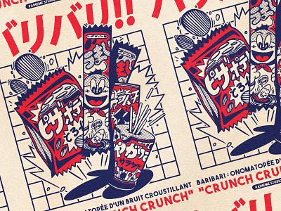 OISHI COLLECTION - Snacks party retro design japan graphic japanese design vintage retro paihemestudio paiheme illustration