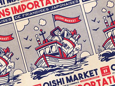 OISHI COLLECTION - Boat delivery 🍙 retro design japan graphic japanese design vintage retro paihemestudio paiheme illustration