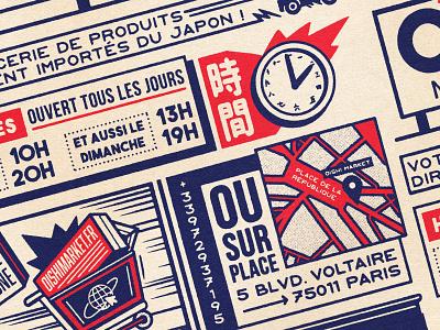 OISHI COLLECTION - Shop 🔥 retro design japan graphic japanese design vintage retro paihemestudio paiheme illustration