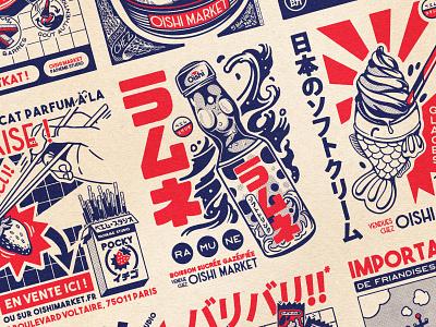 OISHI COLLECTION - FINAL 🔥 retro design japan graphic japanese design vintage retro paihemestudio paiheme illustration