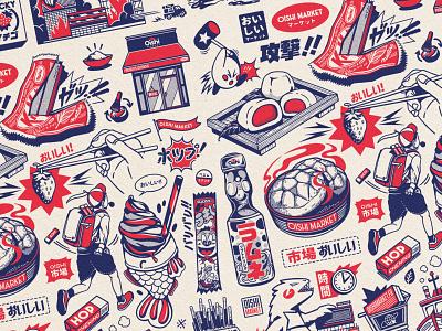 POST DRIBBLE 2 market oishi retro design japan graphic japanese design vintage retro paihemestudio paiheme illustration