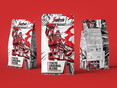 Segafredo Packaging 1 product design product packaging design packagingpro city robot packaging segafredo manga retro design japan graphic japanese design vintage retro paihemestudio paiheme illustration