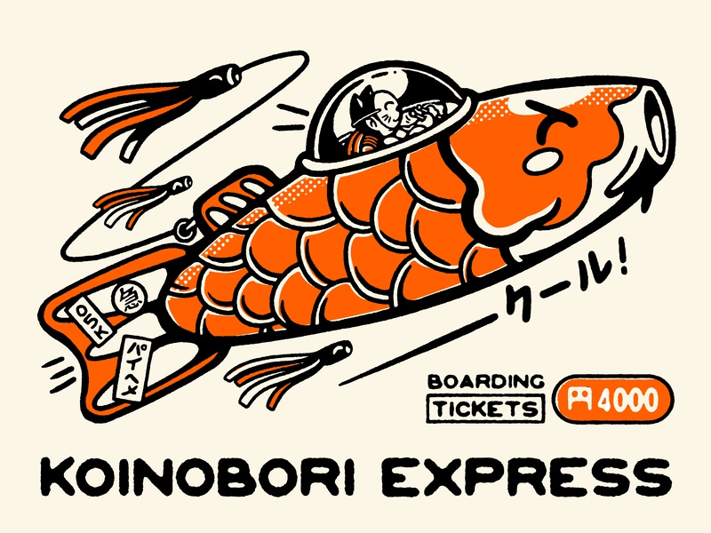 Koinobori Express flash typography logo manga japan branding graphic artists retro design estampe japanese graphic artist graphic art graphic design vintage retro paihemestudio paiheme illustration
