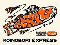 Koinobori Express