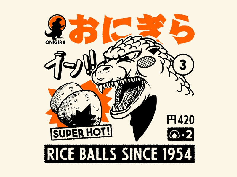 Onigira Rice Balls ! logo manga japan branding graphic artists retro design estampe japanese graphic artist graphic art graphic design vintage retro paihemestudio paiheme illustration