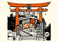 Jinshu Jinja Shrine !