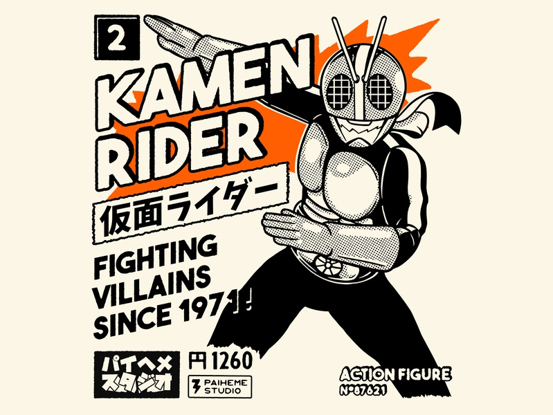 Kamen Rider ! rider kamen typography logo manga japan branding graphic artists retro design estampe japanese graphic artist graphic art graphic design vintage retro paihemestudio paiheme illustration