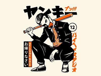 The Yanki is back ! bosozoku yakuza typography logo manga japan branding graphic artists retro design estampe japanese graphic artist graphic art graphic design vintage retro paihemestudio paiheme illustration
