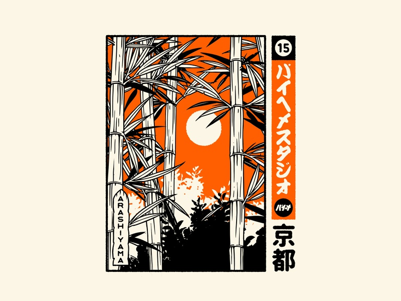 Arashiyama ! bamboo kyoto typography logo manga japan branding graphic artists retro design estampe japanese graphic artist graphic art graphic design vintage retro paihemestudio paiheme illustration