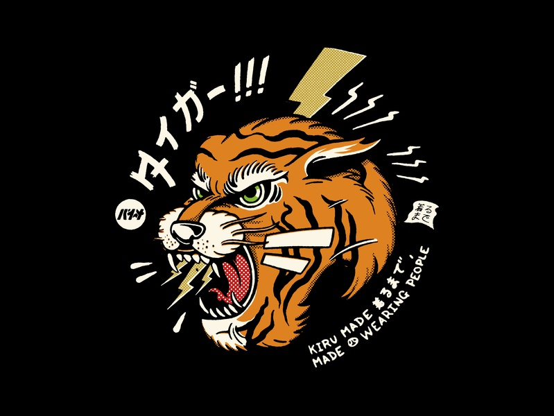 TIGA ! manga japan branding graphic artists clothing tiger old school tattoo retro design estampe japanese graphic artist graphic art graphic design vintage retro paihemestudio paiheme illustration